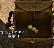 2011y11m22d_003840081