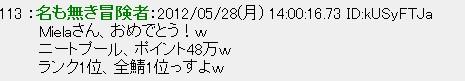 2012y05m29d_004538581