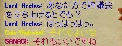 2012y09m23d_27