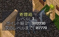 2012y10m11d_3