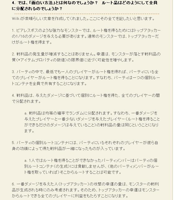 2013y03m29d_10