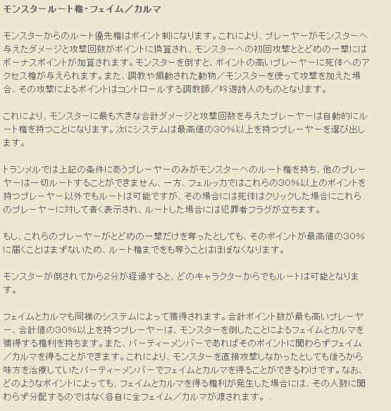 2013y03m29d_7_2