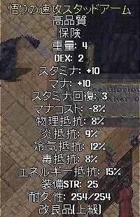 2013y04m18d_225815287_3