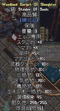 2013y05m05d_2