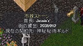 2013y07m20d_155823858