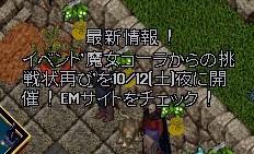 2013y10m09d_214506317