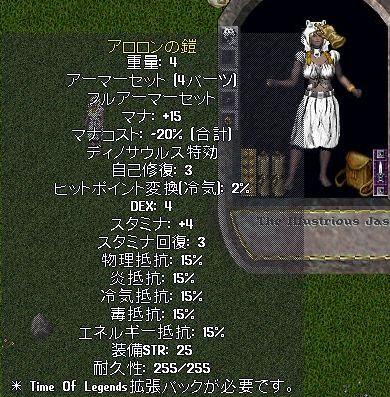 Ws000170_2