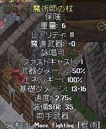 Ws000034