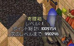 Ws000224